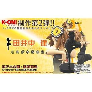 【クリックで詳細表示】Amazon.co.jp | けいおん! 田井中律 1/8 完成品フィギュア (京アニショップ限定販売) | おもちゃ 通販