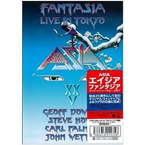 ファンタジア~ライヴ・イン・トーキョー・2007 [DVD]