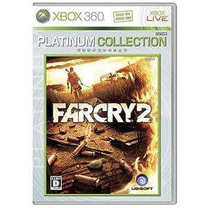 『ファー クライ2 Xbox 360 プラチナコレクション』