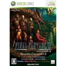 FF11 Xbox360