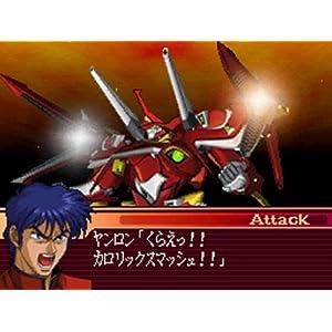 スーパーロボット大戦OGサーガ 魔装機神 THE LORD OF ELEMENTAL(初回生産版:「OGクルセイド」特製カード同梱)