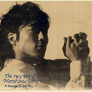 ソウルボーイへの伝言 The Very Best Of Motoharu Sano A Message to Soul Boy
