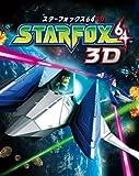 STARFOX64 3D