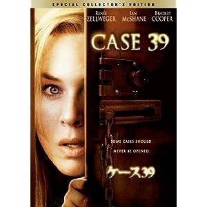 Case 39:映画