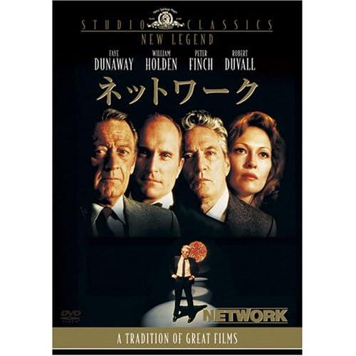 NETWORK [DVD]