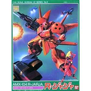 【クリックで詳細表示】Amazon.co.jp | 1/144 Rジャジャ | ホビー 通販