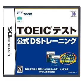 TOEIC公式トレーニング