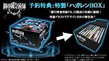 鋼の錬金術師 FULLMETAL ALCHEMIST 約束の日へ 特典 特製「ハガレンBOX」付き