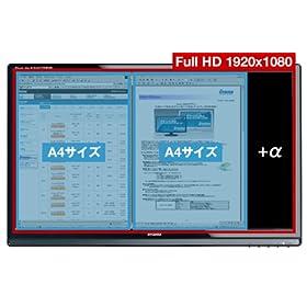 iiyama 23.6インチHDMI端子装備フルHDワイド液晶ディスプレイ PLE2407HDSシリーズ