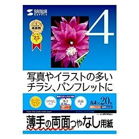 サンワサプライ インクジェット両面印刷紙(薄手・A4・20枚) JP-ERV4A4