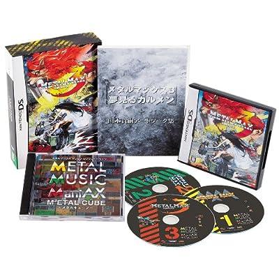 『メタルマックス3 Limited Edition』