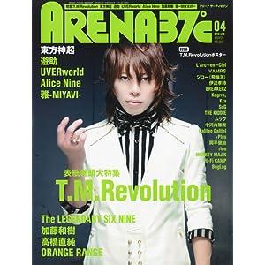 ARENA37℃ ( アリーナサーティセブン ) 2010年 04月号 [雑誌]