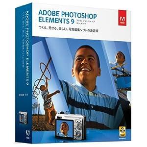Adobe Photoshop Elements 9 日本語版 Windows/Macintosh版