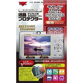 【クリックで詳細表示】Amazon.co.jp|Kenko 液晶保護フィルム 液晶プロテクター Canon IXY210/110IS用 KLP-CA210IS|カメラ通販