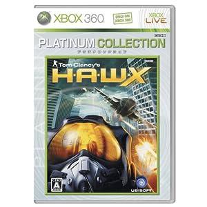 『H.A.W.X(ホークス) Xbox 360 プラチナコレクション』