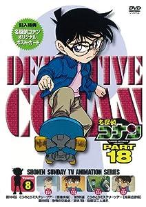 名探偵コナン1~350