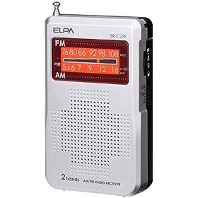 【クリックで詳細表示】ELPA AM/FMコンパクトラジオ ER-C25F: 家電・カメラ