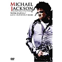 MICHAEL JACKSON:History - The King of Pop 1958-2009