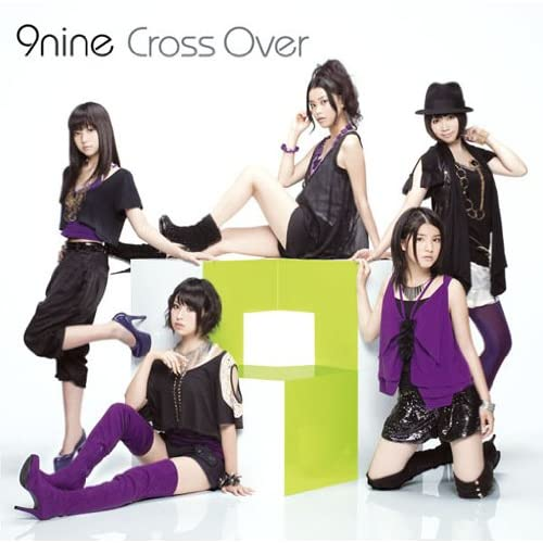 Cross Over(初回生産限定盤)(DVD付) [Single, CD+DVD, Limited Edition]
