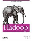 Hadoop (大型本)