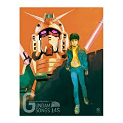 : GUNDAM SONGS 145
