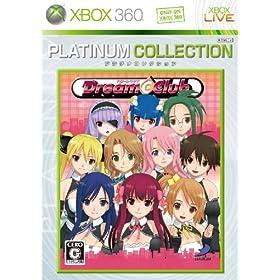 『DREAM C CLUB(ドリームクラブ) Xbox 360 プラチナコレクション』
