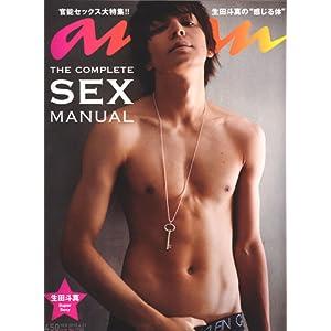 an・an ( アン・アン ) 2010年 4/21号 [雑誌]