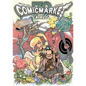 コミックマーケット 79 カタログ