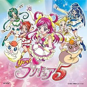 : プリキュア5、スマイルgo go!(DVD付)