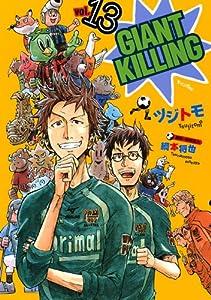 GIANT KILLING 13 (モーニングKC) (コミック)