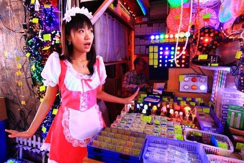 田中涼子 (タレント)の画像 p1_8