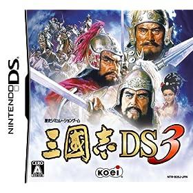 三國志DS3
