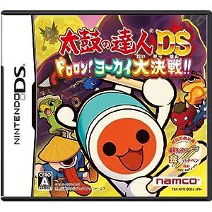 太鼓の達人DS ドロロン! ヨーカイ大決戦!!