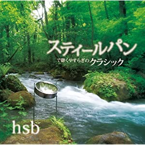 CD曲目リスト・詳細ページ