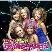 GALソン アニメ TRANCE PARTY