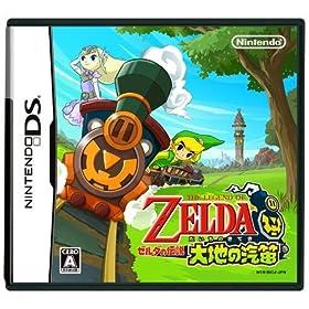 ゼルダの伝説 大地の汽笛(The Legend of Zelda Spirit Tracks)