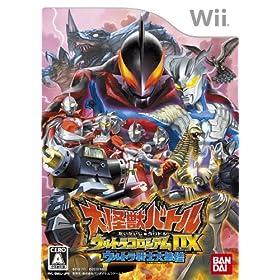 Wii:「大怪獣バトル ウルトラコロシアムDX 初回版」