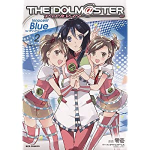 アイドルマスターInnocent Blue forディアリースター (2)