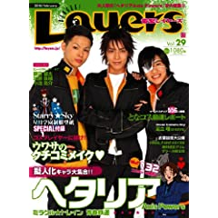電撃Layers Vol.29