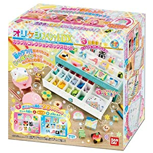 【クリックでお店のこの商品のページへ】オリケシ スペシャル DX カラフルコレクションボックスセット