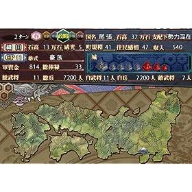 戦極姫 ~戦乱に舞う乙女達~(通常版)