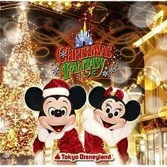 【クリックでお店のこの商品のページへ】ディズニー : 東京ディズニーランド クリスマス・ファンタジー 2008 - 音楽