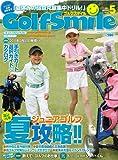 ゴルフスタイル vol.5