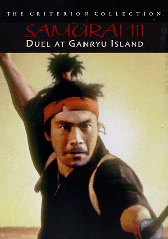 Miyamoto Musashi kanketsuhen: ketto Ganryujima / Самурай 3: Поединок на острове (1956)