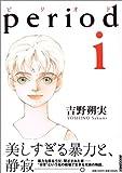 period (1)