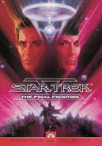 Звездный путь 5: Последняя граница