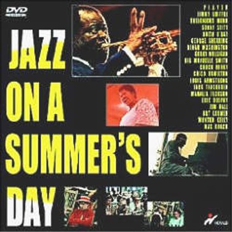 真夏の夜のジャズ