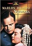 Sayonara / Сайонара (1957)