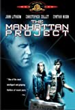 The Manhattan Project By DVD
