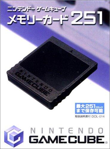 ゲームキューブ メモリーカード